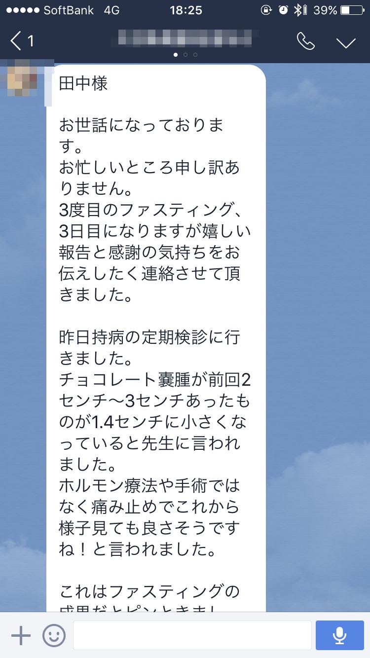 fn-kata09