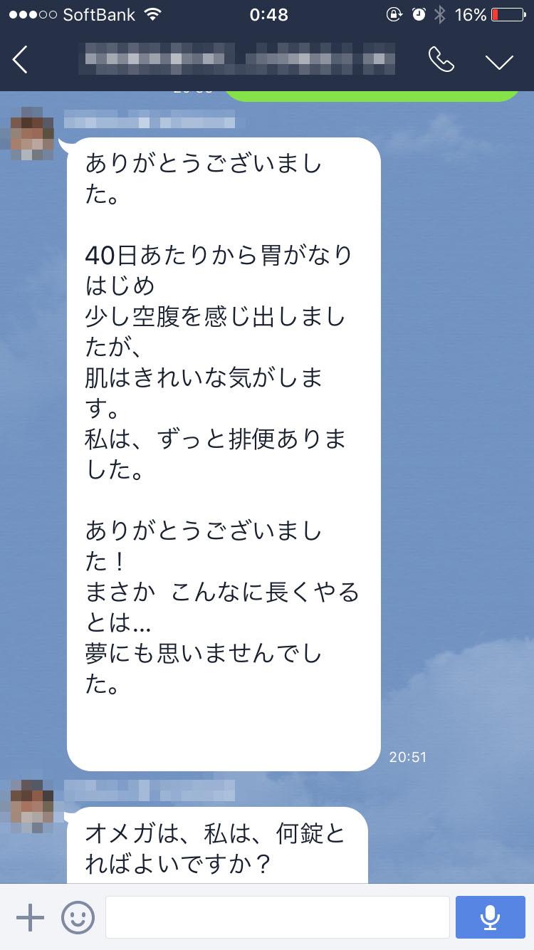 fn-more08-3