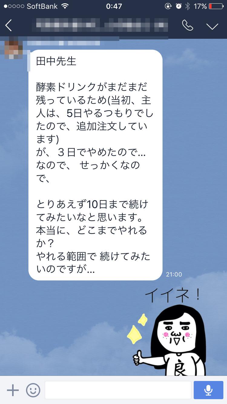 fn-more08