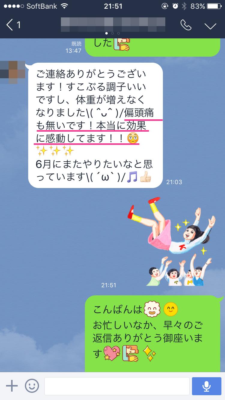 fn-zutsu4