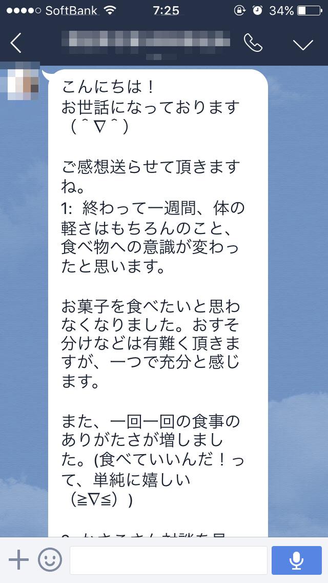fn-eat01
