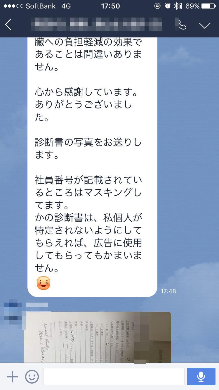 fn-kata07-02