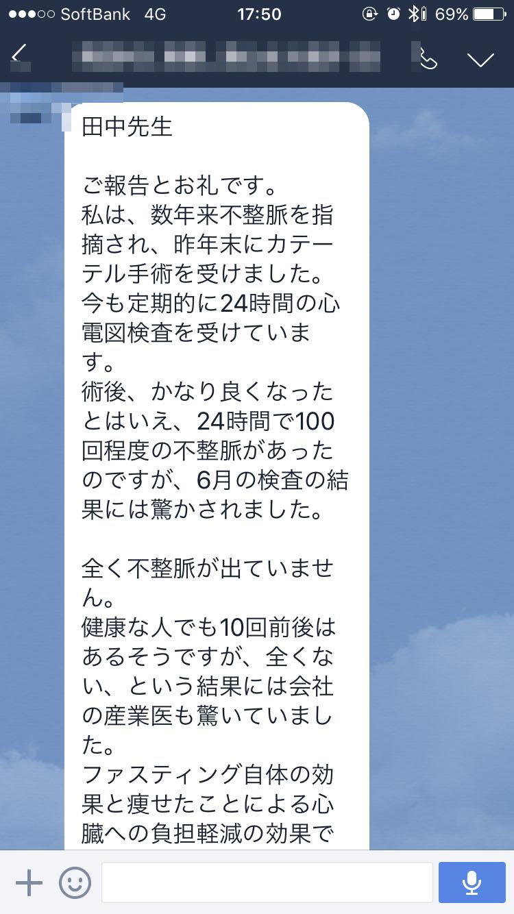 fn-kata07