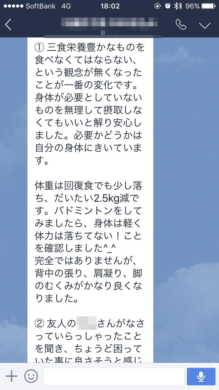 fn-kata1