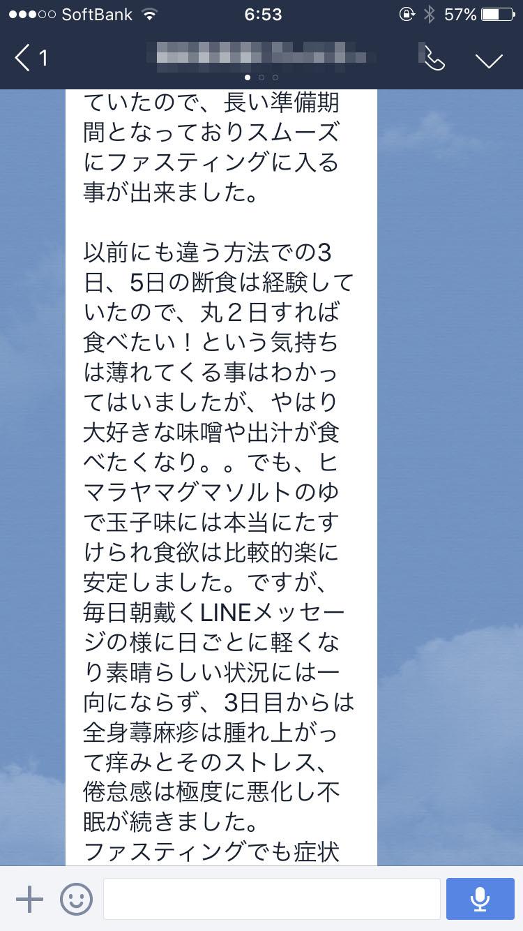 fn-kata16-2
