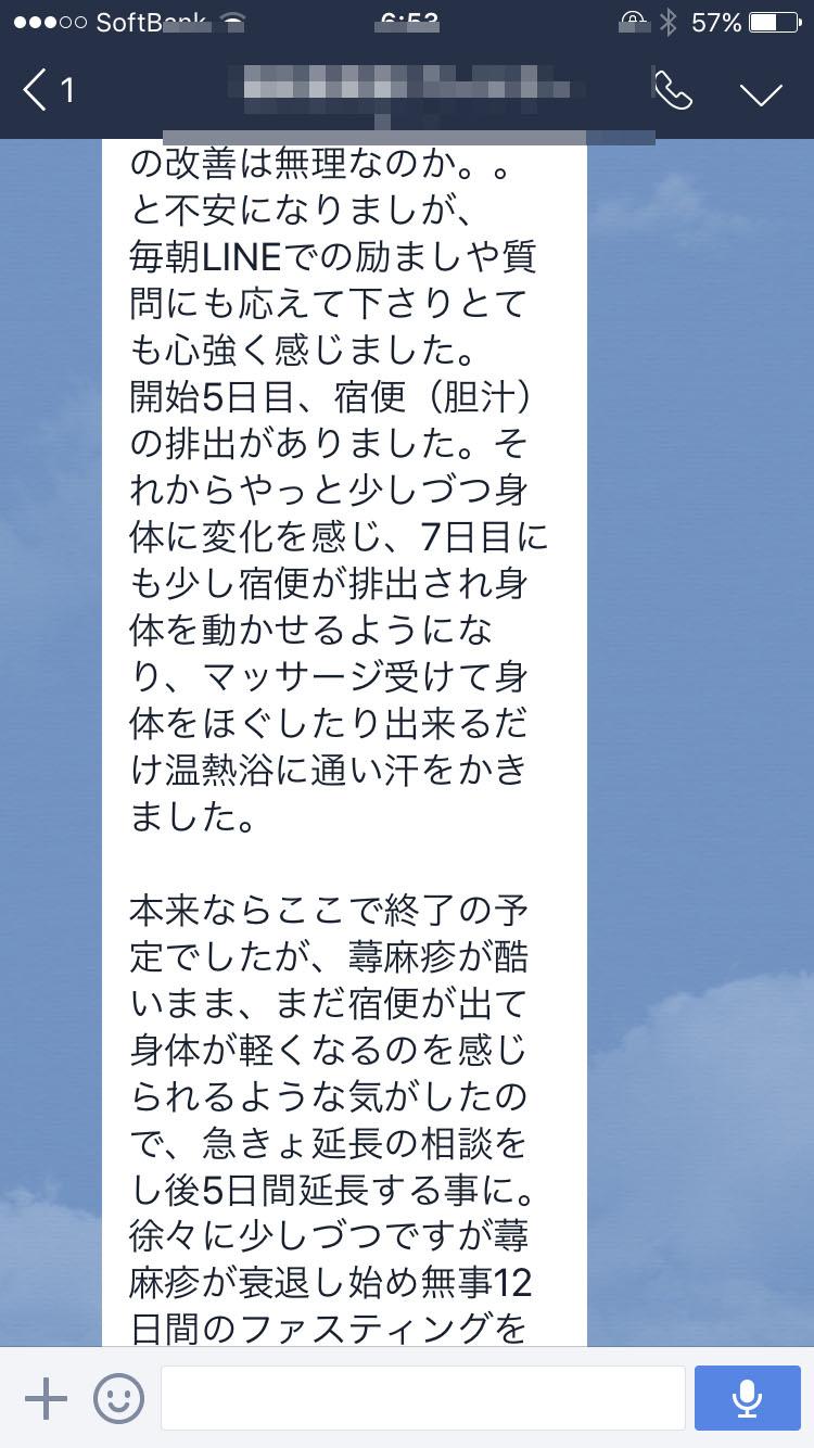fn-kata16-3