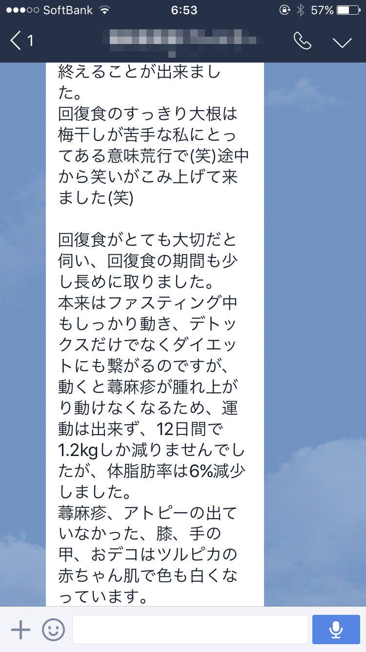 fn-kata16-4