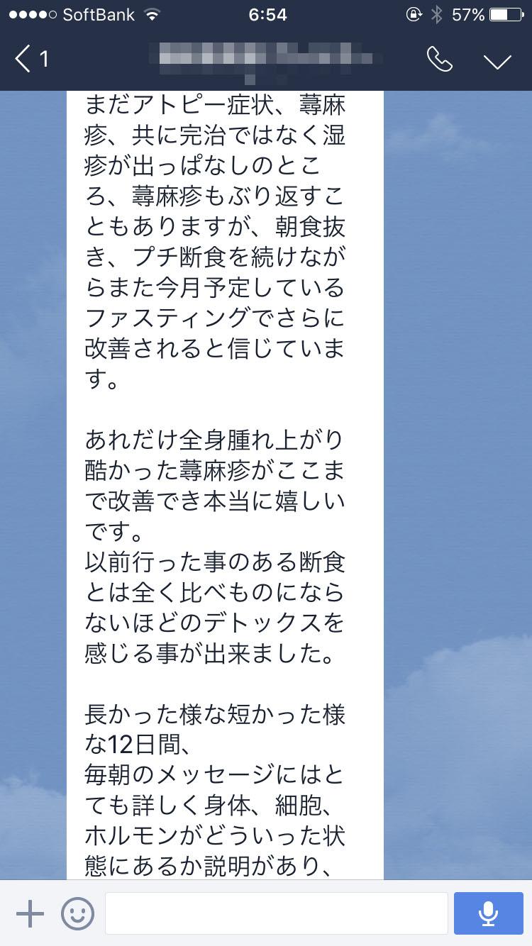 fn-kata16-5