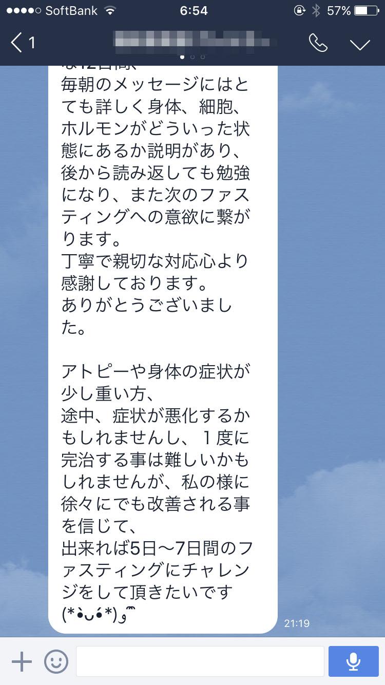 fn-kata16-6