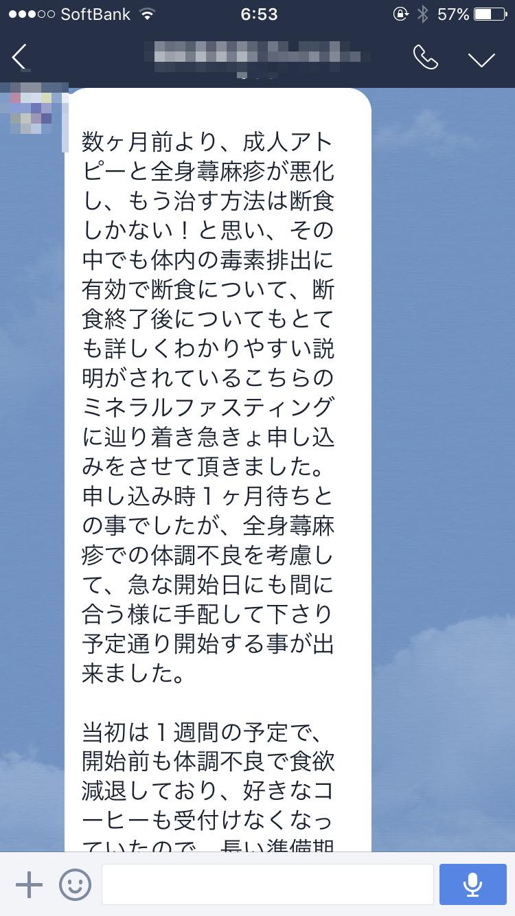 fn-kata16