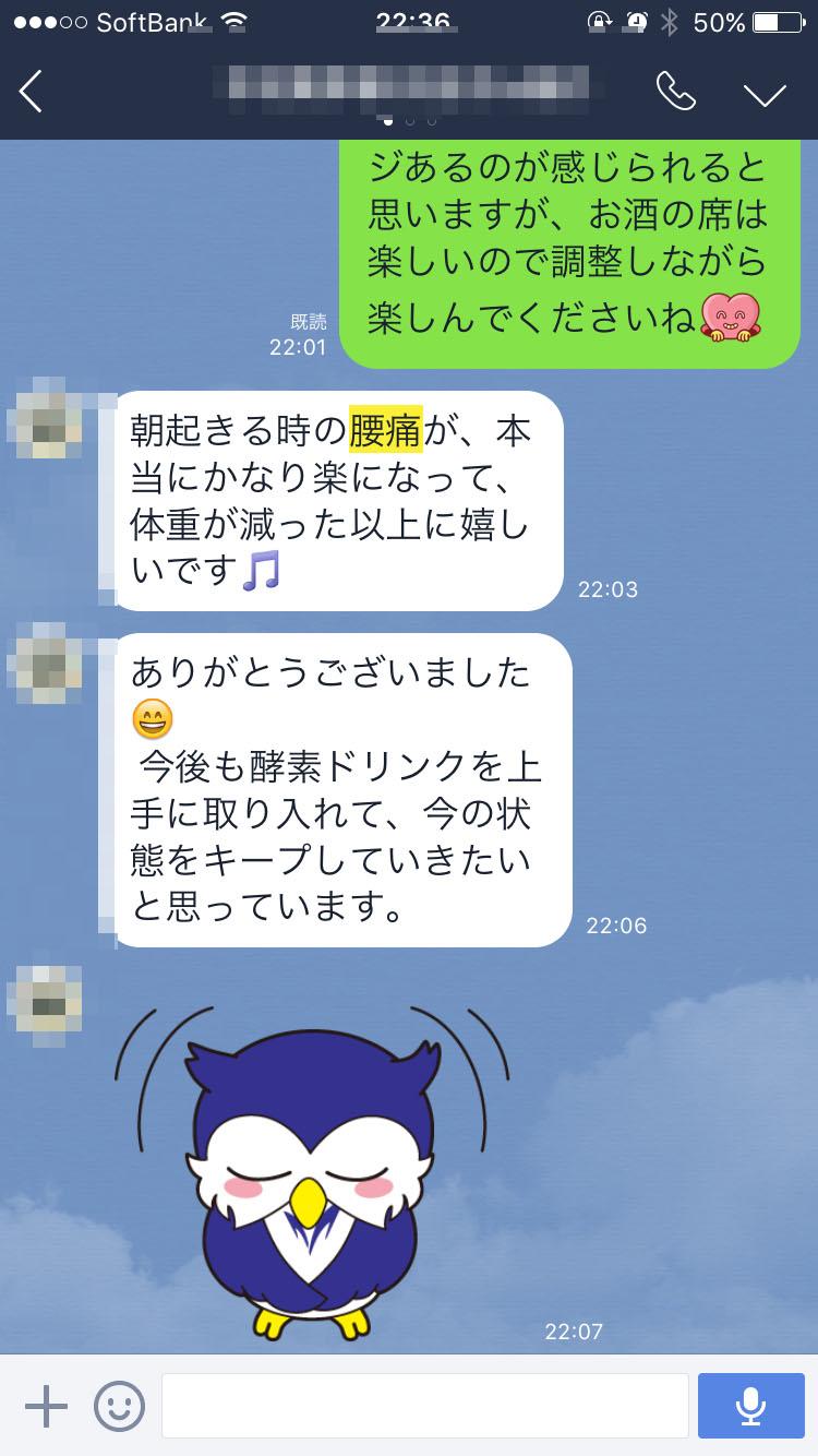 fn-kata2