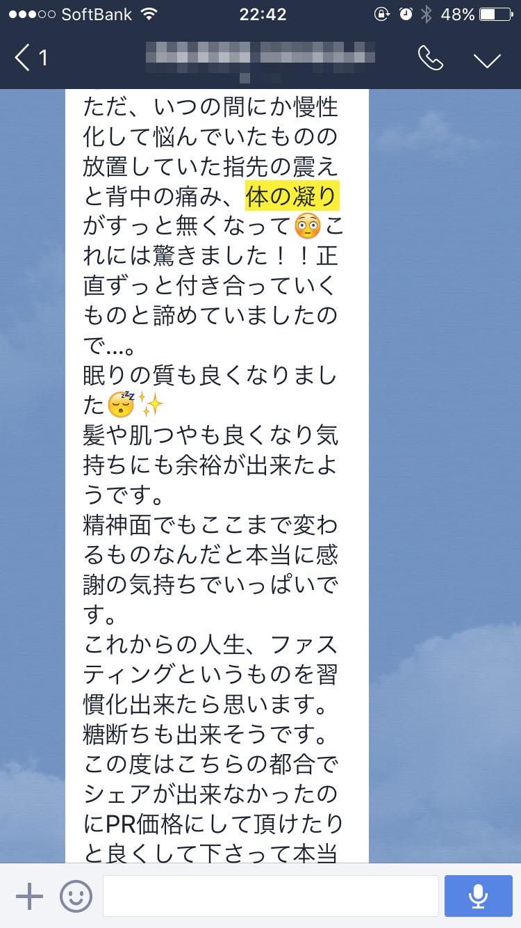 fn-kata5