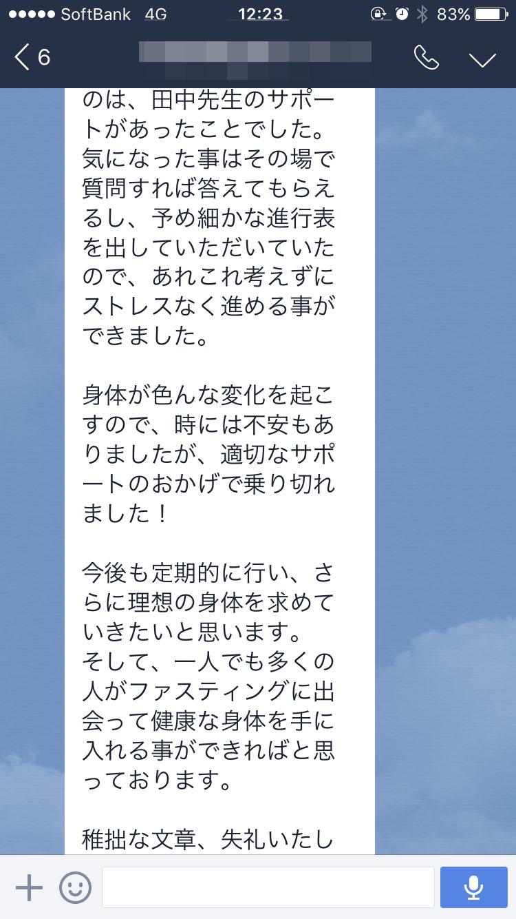fn-self18-3