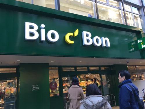 %e3%83%93%e3%82%aa%e3%82%bb%e3%83%9c%e3%83%b3-bio-c-bon-00