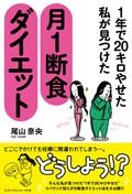 tanaka_oyama
