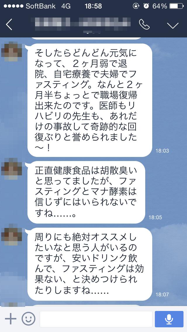 fn-kata01-2