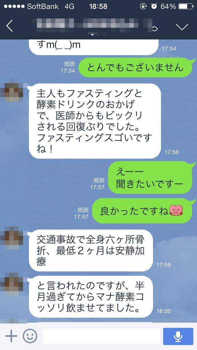 fn-kata01