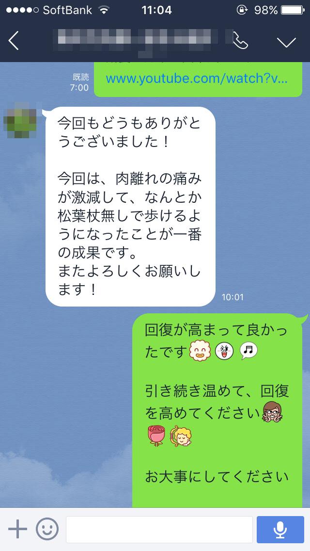 fn-kata03