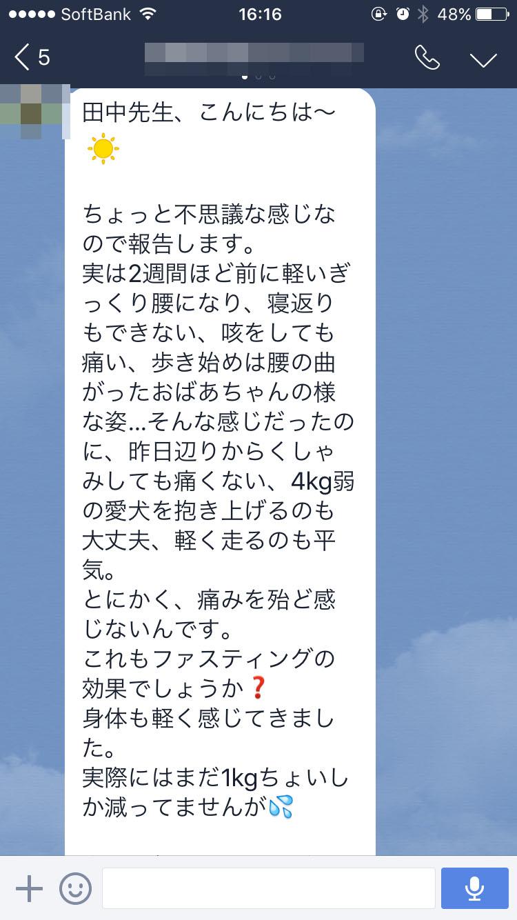 fn-kata06