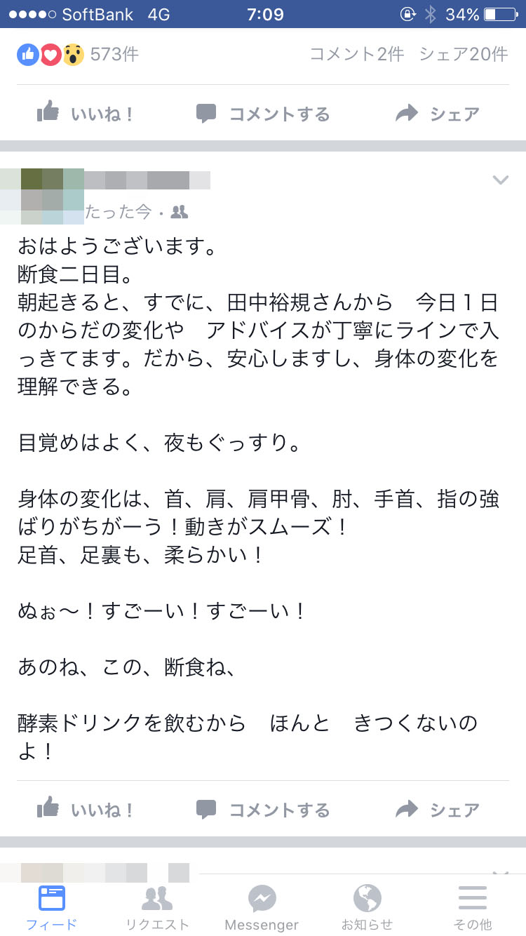 fn-kata10