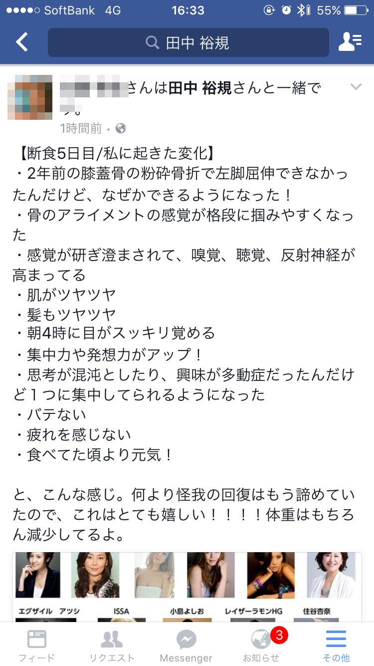 fn-kata11