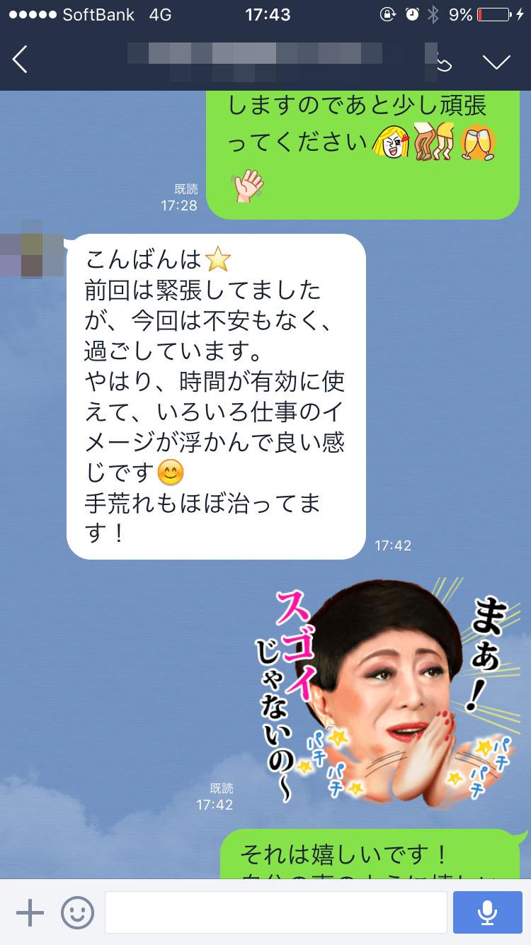 fn-kata29