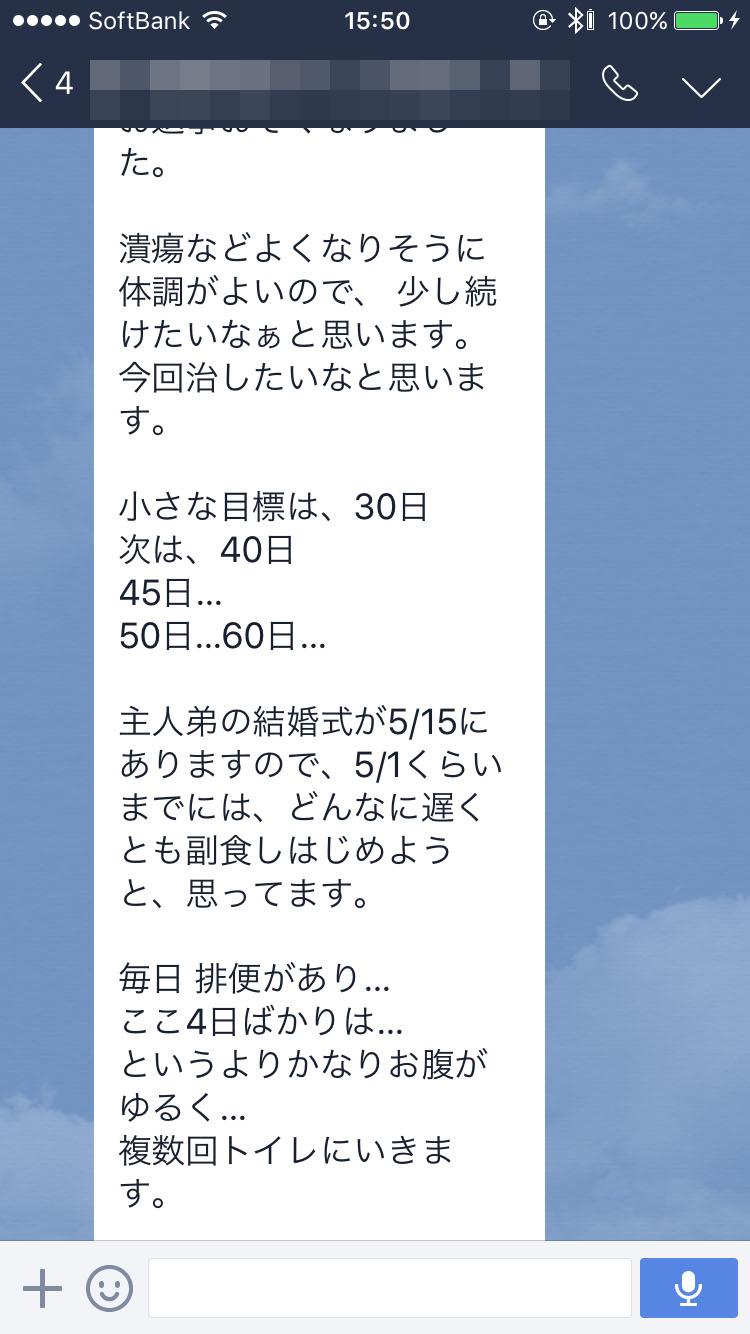 FN-long08-4