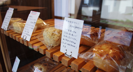 出典:http://shizenhamama.com/shop-sweets-khanam/