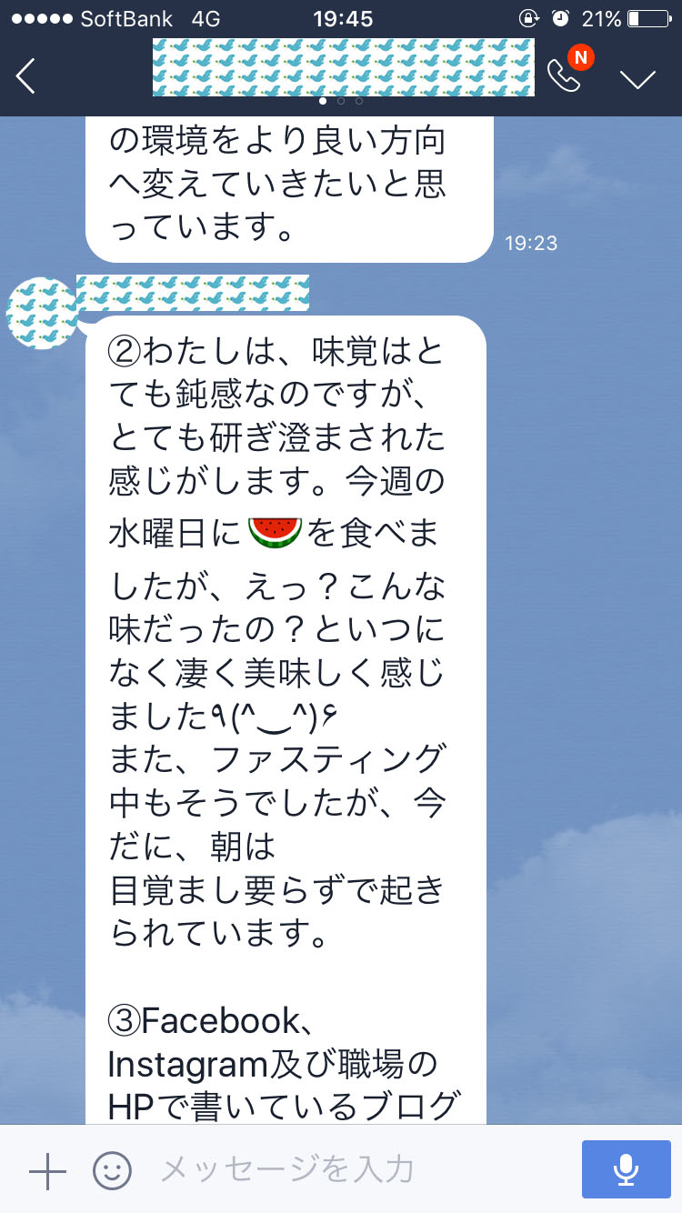 taste-03-2