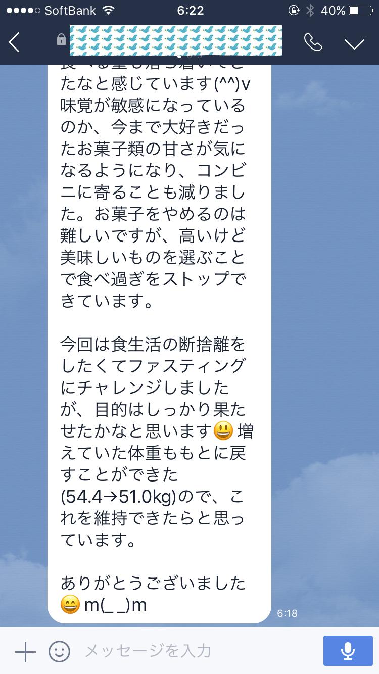 taste-04-2