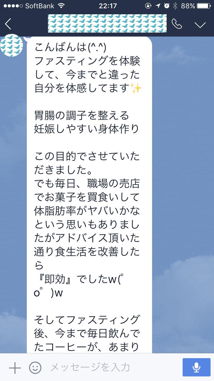 taste-07