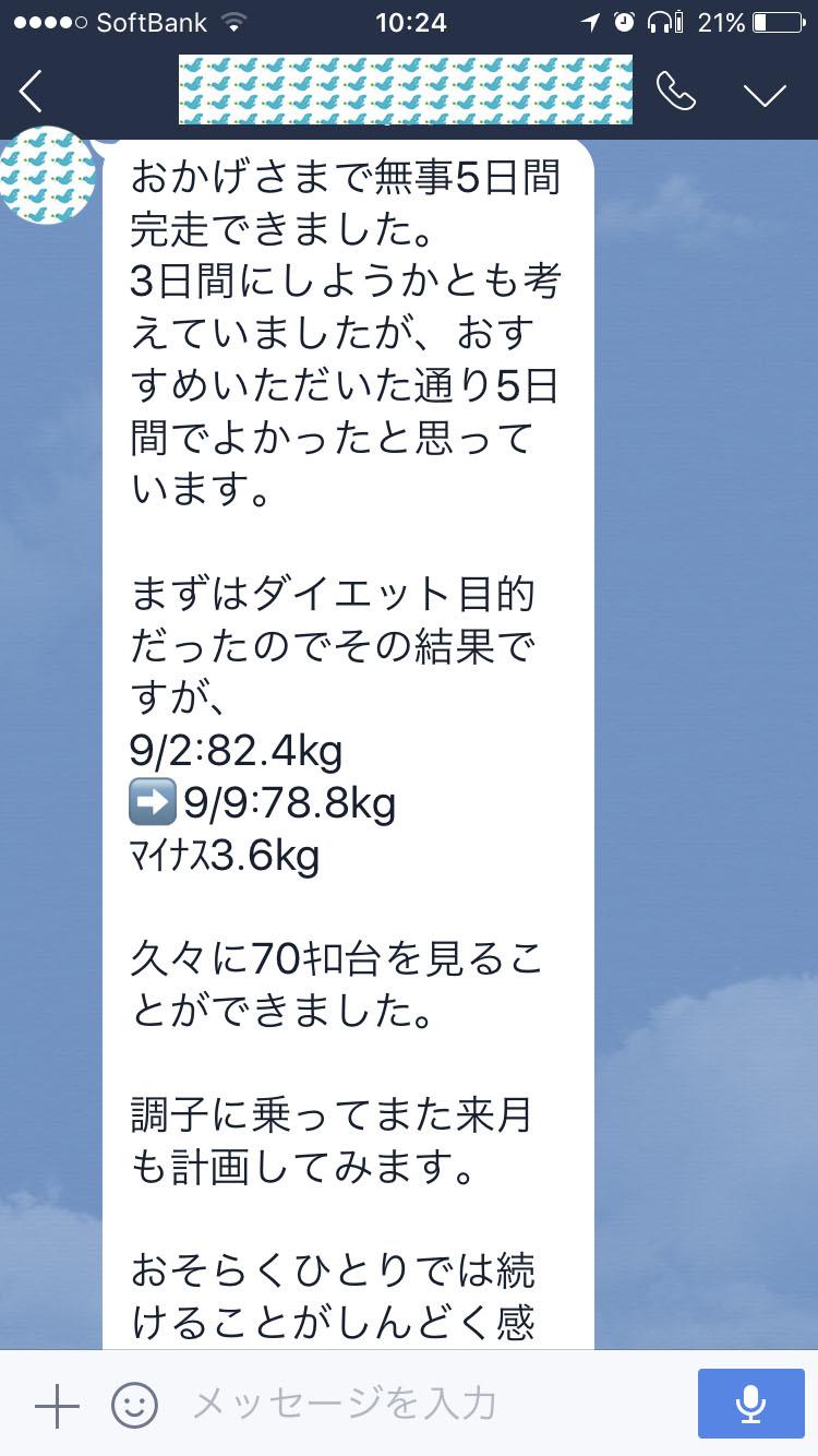 FN-diet146