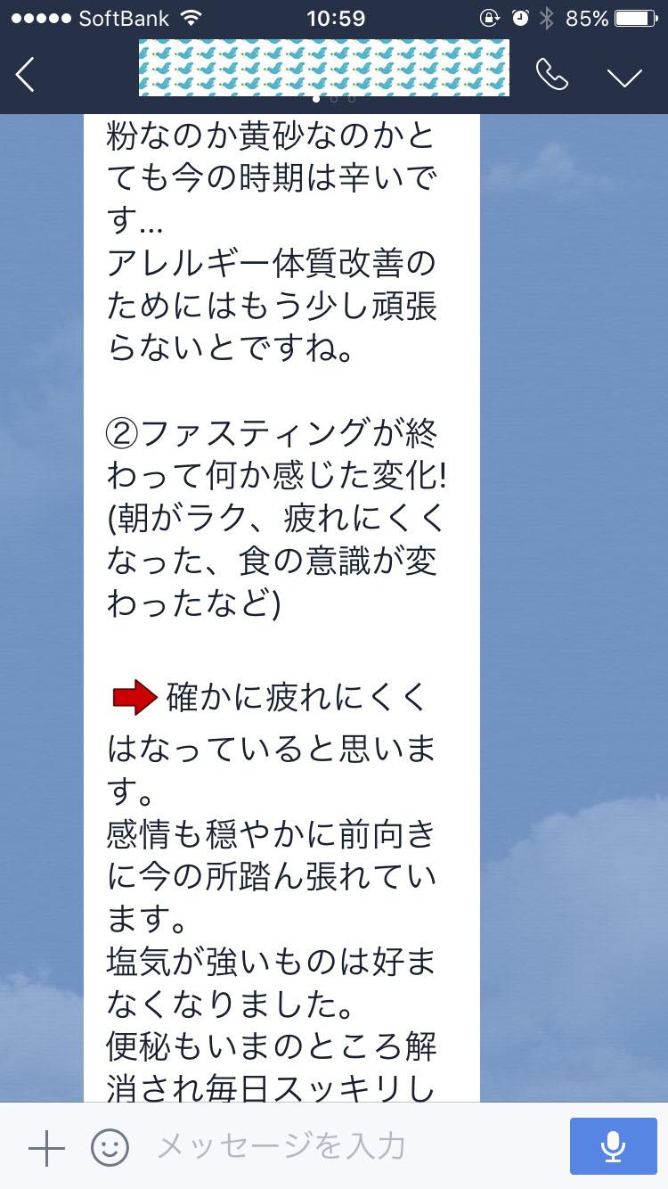 taste-09-2