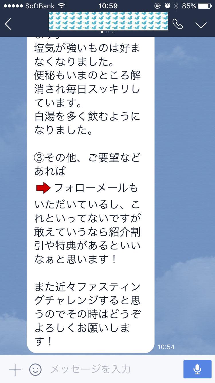 taste-09-3