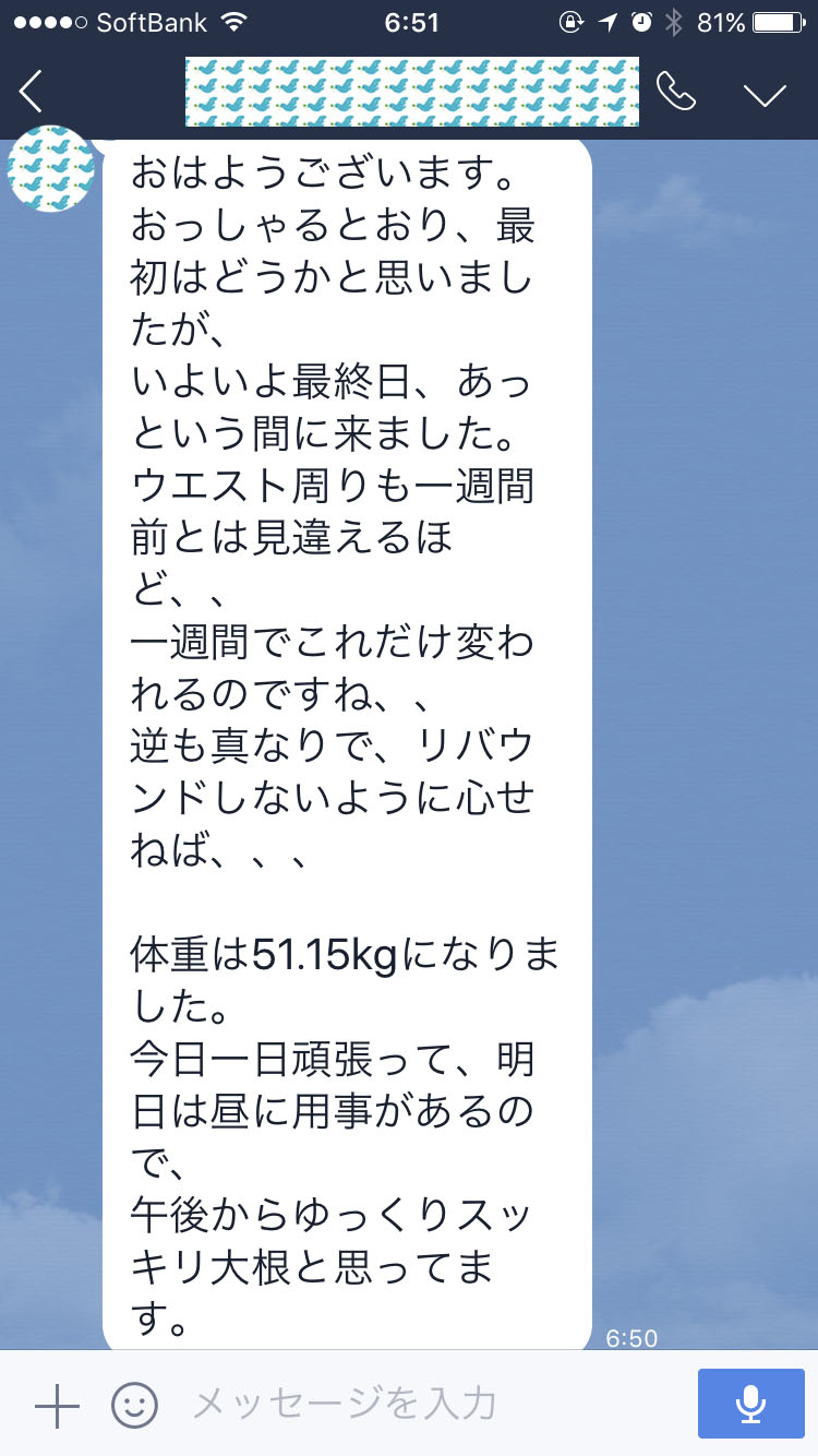 FN-diet162