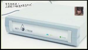 metatron002