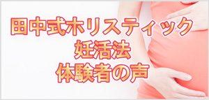 pregnancy_bn