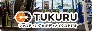 tukuru