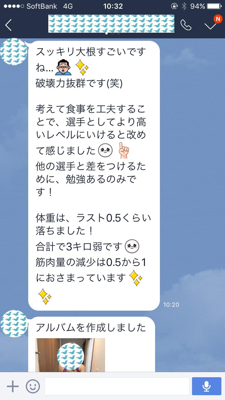 FN-daikon27
