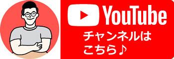 youtube_sn