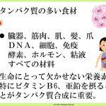 栄養療法のカリスマドクター小池雅美医師に受験生に必要な栄養についてインタビューしました。